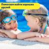 Детская школа плавания - действующий бизнес работающий в плюс! Тольятти