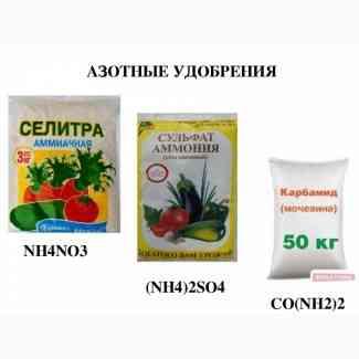Предлагаем минеральные удобрения Кирово-Чепецк