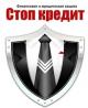 продам сайт по банкротству физических лиц Стерлитамак