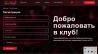 готовый сайт +18 объявление из г.Воронеж