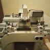 Универсальный измерительный микроскоп УИМ 23 объявление из г.Ростов-на-Дону