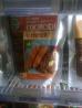 Холодильная витрина с замком и видеонаблюдением Нижнекамск