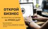 Производство печатей и штампов Москва