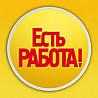 Специалист по интернет-рекламе Волгодонск