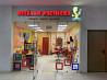 Детская парикмахерская Санкт-Петербург