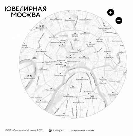 Продам сайт ювелирная.москва Москва