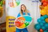 фитнес проект Popaya Новосибирск