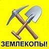 Земельные работы / землекопы Смоленск