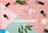 Чистая прибыль от 150 тыс. рублей в месяц Воскресенск
