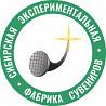 Продам. Сибирская экспериментальная фабрика сувениров Омск