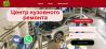 Одностраничный сайт Кузовного ремонта Нефтеюганск