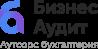 Бухгалтерские услуги Пушкин