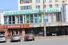 Готовый Бизнес Челябинск