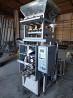 Вертикальный упаковочный автомат нотис-мду Новосибирск