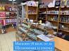Магазин товаров для кондитеров, кондитерских изделий Москва