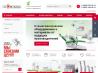 Стоматологический интернет-магазин объявление из г.Москва
