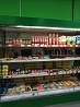 холодильная витрина Москва